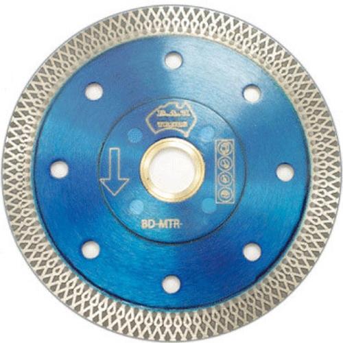Pro Diamond Mesh Turbo Rim Blade 350mm